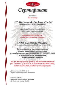 sertifikat_dil_hl-3